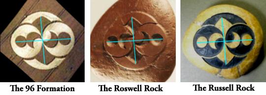 Roswell_Rock_Comparison1